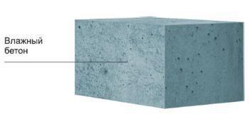 Перед нанесением бетон необходимо очистить и увлажнить